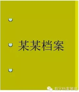 样本二_看图王.jpg